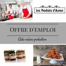 aviva cuisine recrutement cuisine plus recrutement dootdadoo com idées de conception