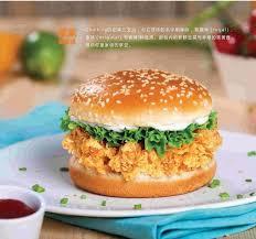 vente de cuisine 駲uip馥 cuisine 駲uip馥 ancienne 100 images montage cuisine 駲uip馥 100
