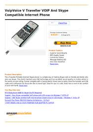 Voip Voice V Traveller Voip And Skype Compatible Internet Phone