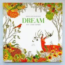 Secret Garden Style KOREA Dream Coloring Book For Children Adult Relieve Stress Kill Time