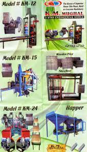 Superior Tile Cutter No 1 by Km Mughal Concrete Tuff Tile U0026 Block Machinery Maker In Pakistan