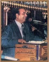 Happy Birthday to Mohd Rafi Saahab