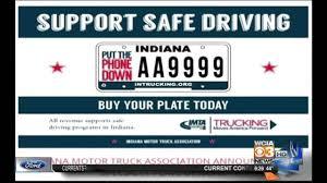 100 Indiana Motor Truck Association Safe Driving License Plates_20160115004207