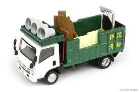 Tiny City No.94 Isuzu NPR Demolition Truck (Diecast Car) Images List