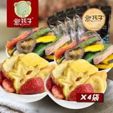 conseil cuisine 駲uip馥 cuisine am駭ag馥 ikea 100 images table cuisine am駻icaine 100
