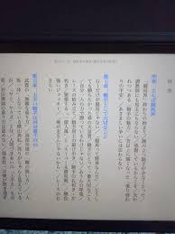 plan de maison 4 chambres avec 騁age 藤田伸二 外国人騎手ではなく武じゃダメなんですか 福永祐一は