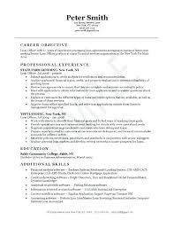 Objective Resume Sample Examples Entry Level Administrative Assistant
