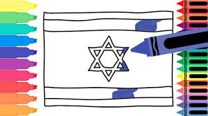 How To Draw Israel Flag