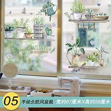 fenstersticker sticker glasdekor bedruckt für badezimmer