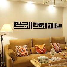 Islamic Home Decoration Uk Islamic Home Decor | DECORATING IDEAS ... Architectural Home Design By Mehdi Hashemi Category Private Books On Islamic Architecture Room Plan Fantastical And Images About Modern Pinterest Mosques 600 M Private Villa Kuwait Sarah Sadeq Archictes Gypsum Arabian Group Contemporary House Inspiration Awesome Moroccodingarea Interior Ideas 500 Sq Yd Kerala I Am Hiding My Cversion To Islam From Parents For Now Can Best Astounding Plans Idea Home Design
