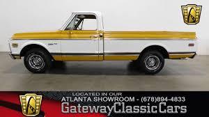 Chevrolet C10 | Gateway Classic Cars