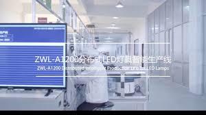 zvision led bulbs automation production line automation led