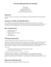 Assistant Store Manager Resume Objective Sample
