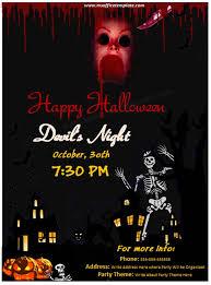 Free Halloween Invitation Templates Microsoft by Halloween Party Template Soft Templates