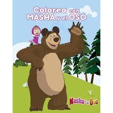 Imagenes De Minnie Bebe Para Colorear E Imprimir Cialisguidebook Com