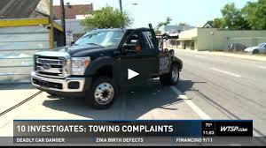 100 Coffman Trucks Avery Avery Towing Complaints On Vimeo