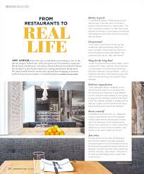 100 Residential Interior Design Magazine About Amy Aswell