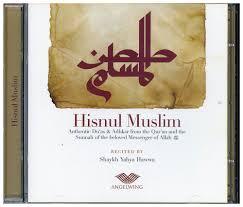 Dua For Entering Bathroom by Hisnul Muslim U2013 Fortress Of A Muslim U2013 Dua Supplicatio