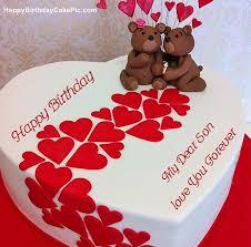 Birthday wishes cake for lover boyfriend girlfriend happy birthday wishes greeting cards for lover Write Name Heart Birthday Cake For Lover
