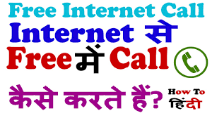 Free Internet Calls From PC To Mobile | FREE Calls -2017 - Voip ... Rebtel Brings Free Highquality Voip Calling To Android Tablets Make Free Calls And Group Video Chats With Friendcaller Best Calling App For Any Number Global Primo Cheap Call Sms Application India Techrounder Conference Apps On Google Play Talkatone Voip The Us Canada Youtube Mobilevoip Intertional April 2013 Voip Voice Review Top 5 Making Phone