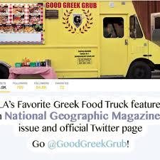 100 India Jones Food Truck Canvas Catering Los Angeles California