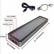 Grow Light Hydroponic Led Advanced Platinum Led P600 Full Spectrum