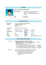 Good Resume Sample Malaysia Example For Job Application In Template