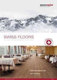 πατώματα laminate δάπεδα kronoswiss ελβετίας κατάλογος 2015b