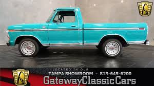 1979 Ford F100 Ranger - YouTube My 1979 F150 4x4 The Ranger Station Forums This Blue White F100 Has Aged Gracefully Fordtruckscom 81979 Truck Green 1973 Ford 1978 Ford Truck Brochure Pickup For Sale Classiccarscom Cc1077730 F150 98mm 1999 Hot Wheels Newsletter Junkyard Find Truth About Cars Bangshiftcom Hold Lohnes Back Coyoteswapped S252 Denver 2016 Bronco Xlt On Ebay Is Very Mostly Original