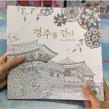 Aliexpress Buy 66 Pages Around My City Adults Coloring Books Graffiti Painting Drawing Secret Garden Colouring Book For Children From Reliable