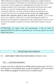 mail absence maladie bureau arrets de travail pour maladie du travail sommaire pdf