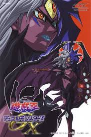 Yugioh Yubel Deck 2014 by Yubel Yu Gi Oh Gx Duel Box 13 Time To Duel Pinterest Boxes