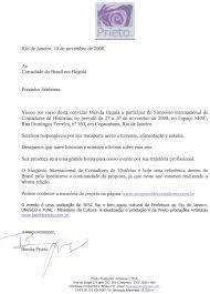 Reglamento De Becas Del Instituto Mexicano De Tecnología Del Agua