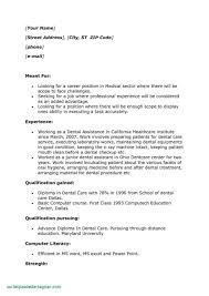 Resume Cv For Administrative Assistant With No Experience Blackdgfitnesscorhblackdgfitnessco Medical Sample Rhtrianus