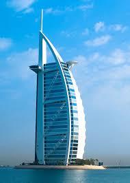 100 Burj Al Arab Plans Wikipedia