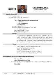 My Translator & Interpreter Resume 20 Example Format Of Translator Resume Sample Letter Freelance Samples And Templates Visualcv Inpreter Complete Writing Guide Tips New 2 Cv Rouge Cto 910 Inpreter Resume Mplate Juliasrestaurantnjcom Federal California Court Certified Spanish Medical Inspirationa How To Write A Killer College Application Essay Email Template Free Cover Targeted Word Microsoft Stock Photos Hd Objective Statement In Juice Plus