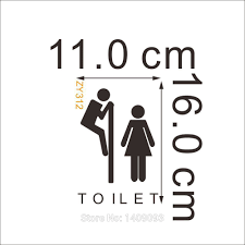 Funny Bathroom Door Art by Sticker Wall Decor Picture More Detailed Picture About Toilet