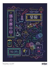 駲uiper sa cuisine 448 best graphic design inspo images on graph design