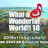 MONGOL800, ロック・フェスティバル, MONOEYES, HEY-SMITH, ユニコーン, かりゆし58, MONGOL800 ga FESTIVAL What a Wonderful World!!, 儀間崇