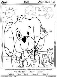 FREE SAMPLE From My Math Mayhem May Printables Color By The Code Puzzles To Practice Addition And Subtraction Facts If You Like This Sample