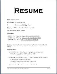 Simple First Job Resume Template Basic Templates Word Format Co