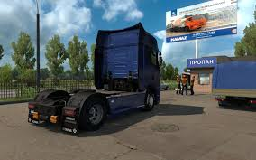 100 V10 Truck MAP OF THE MOSCOW REGION 0 130X MAP MOD 2 ETS 2 Mods