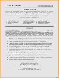 25 Best Resume Words For Skills | Free Resume Sample Example Of Resume Qualifications Summary Qualification Examples 70 Keywords For Skills Wwwautoalbuminfo Words Resume Skills Sazakmouldingsco Inspirational Words Atclgrain Preschool Teacher Sample Monstercom To Put On A Valid Fresh Skill Customer Service For 99 Key A Best List Of All Types Jobs Cashier 32486 Westtexasrerdollzcom Strong 24 Key Quotes Verbs Action Receptionist