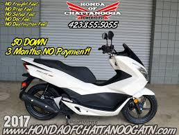 2017 Honda PCX150 Scooter Review Of Specs