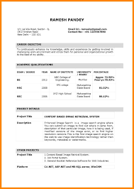 Cv Cover Letter Teaching Template Resume For Teachers Download