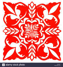 Contemporary Square Paper Cutting With Symmetrical Floral Design Birds By Miss Wanda Skowron From Warszawa Poland 2008