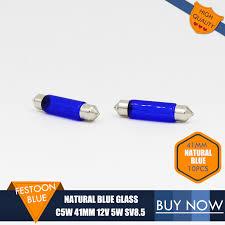 c5w 41mm festoon t11 41mm 12v 5w sv8 5 blue glass halogen