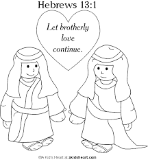 Bible Memory Verse Printable Coloring Page
