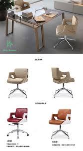 chaise de bureau junior chaise acheter chaise de bureau chaise de bureau yverdon