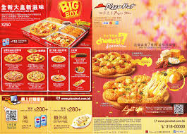 Delivery Coupon Pizza Hut : I9 Sports Coupon Sign Up For Pizza Hut Wedding Favors Outdoor Wedding Pizza Hut Deals Large 98 10 Off More Offering 50 During 2019 Nfl Draft Ceremony 3 Medium Pizzas 5 Micro Center Computers Off On At Monday Friday Coupons Uk Beretta Online Promo Codes Twitter Get Menupriced 15 Laest Coupons Cashback Offers And Promo Code At Tip On Personal Pizzas Are As Low 2 Simplemost New Codes Free Mcdonalds Voucher Coupon